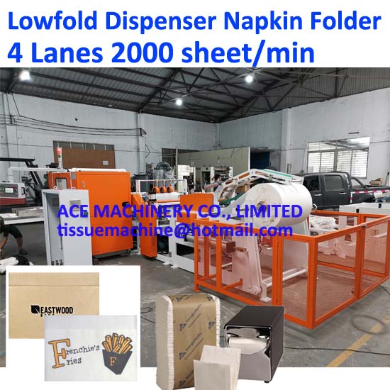 high speed low fold napkin machine