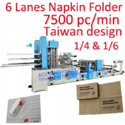 6 Lanes Napkin Folding Machine