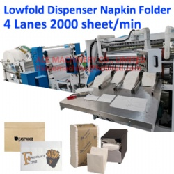 4Lanes Low Fold Dispenser Napkin Machine