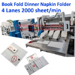 High Speed 4Lanes 1/8 Book Fold Dinner Napkin Machine