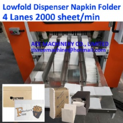 4 Lanes High Automatic Speed Junior Low Fold Dispenser Napkin Making Machine