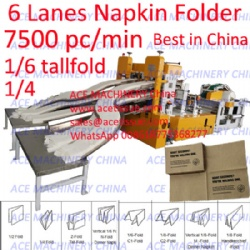 6 Lanes Paper Napkin Tissue Folding Machine